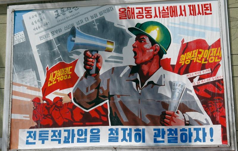 Koning Aap: Rondreis NOORD-KOREA - 16 dagen; Reizen door een 'Gesloten land'