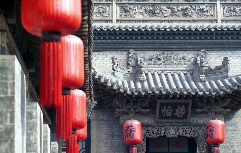 Koning Aap: Rondreis CHINA HOOGTEPUNTEN - 16 dagen; Hemels rijk in een notendop