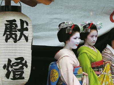Groepsreis Japan ; Het land van de rijzende zon