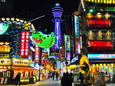 Shoestring: Groepsreis Japan Hoogtepunten; Hypermodern en traditioneel